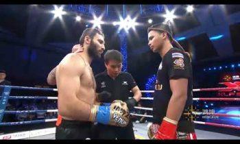 HIGHLIGHTS: Superbon VS Davit Kiria
