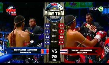 Gantulkhuur Ariunbileg (Mongolia) vs Tongsak (Thai) 21 July 2018 MAX MUAY THAI
